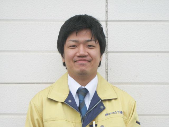 株式会社カワムラ機工 営業 中村亮太