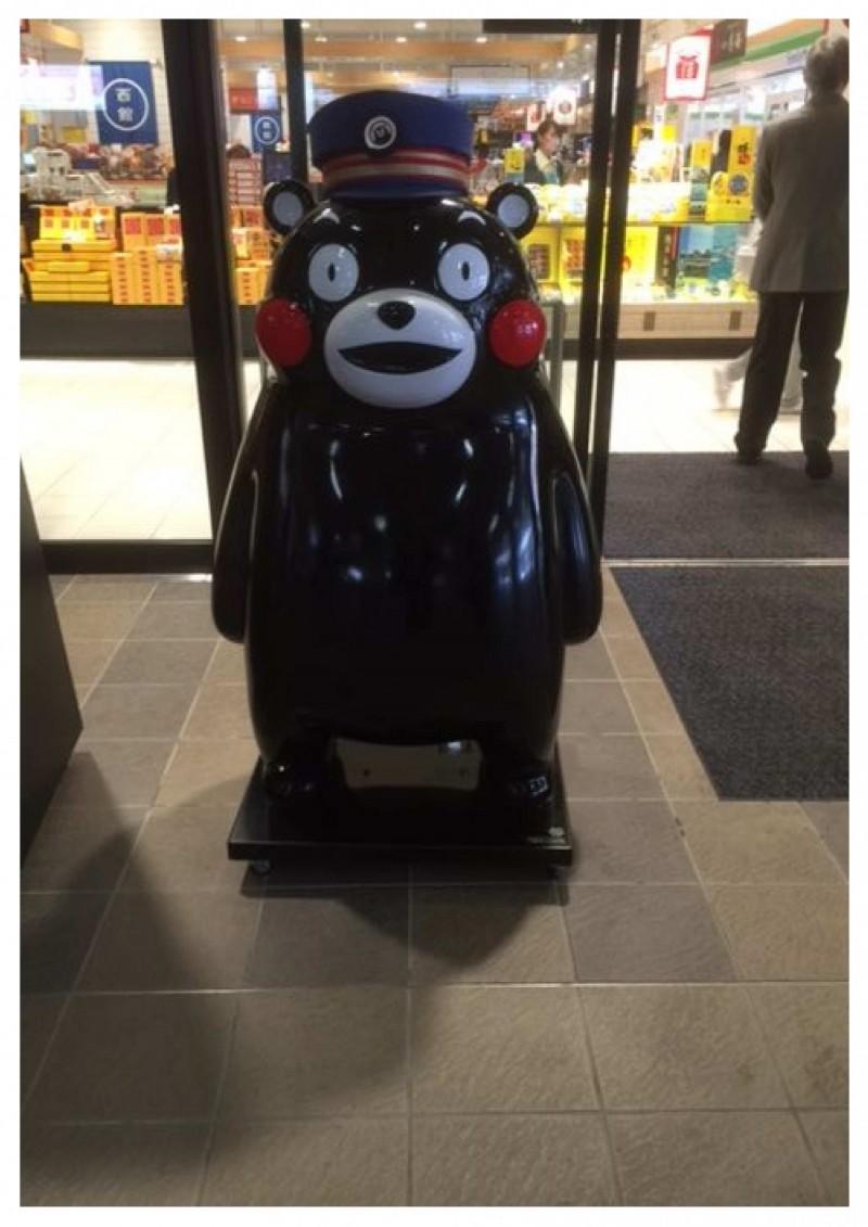 京セラ総会で熊本へ