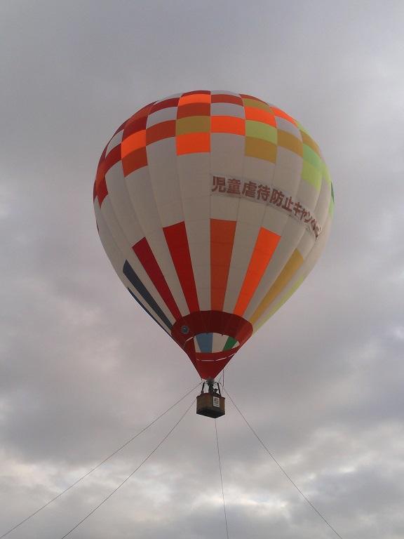 緑町公園に気球