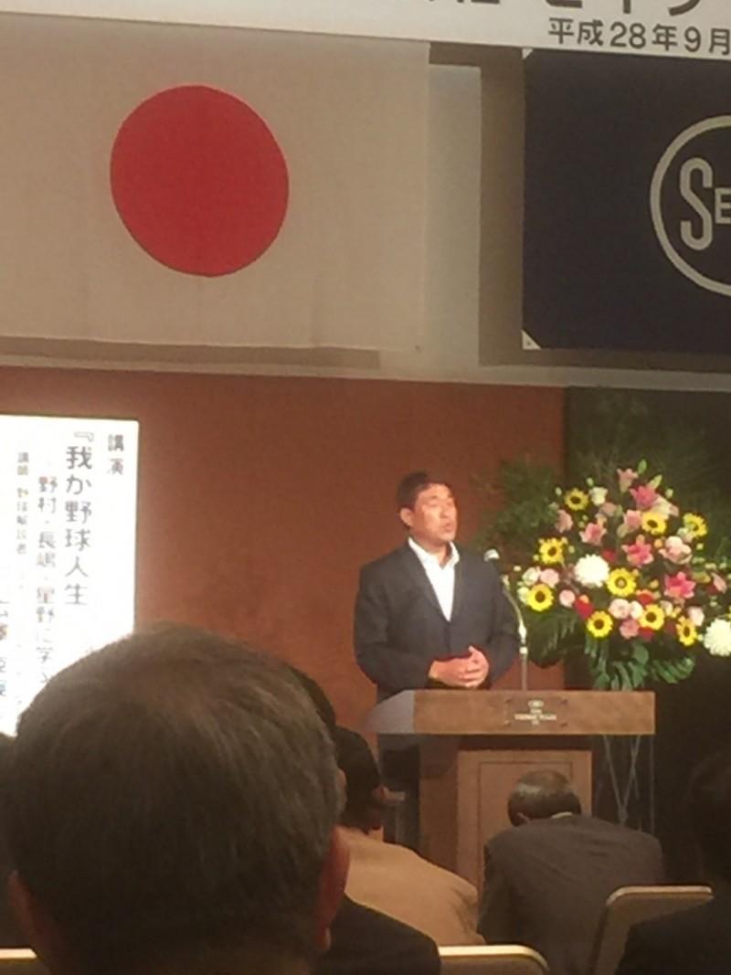 元ヤクルト広澤選手の講演会