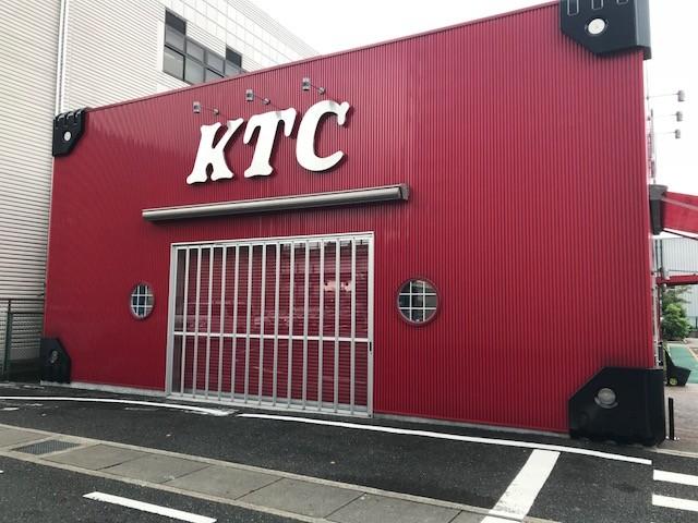 社内研修で京都に行きました