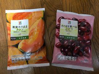 セブンイレブンの冷凍果実