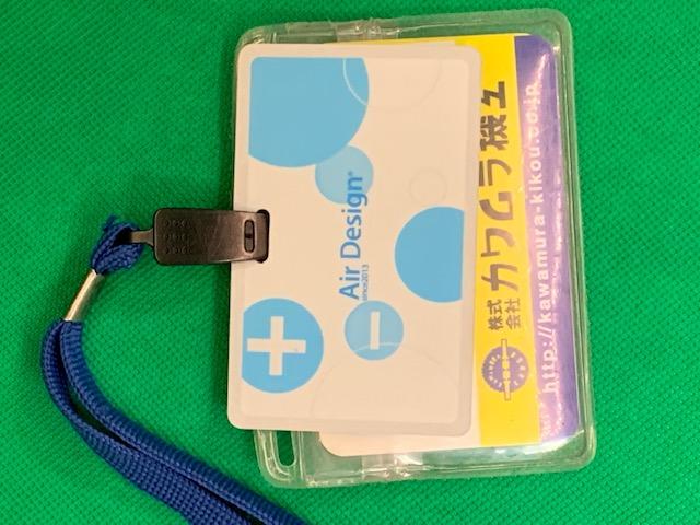 カードなのに空気清浄機!?【UEDA TAKARA社 Air Design card】のご紹介